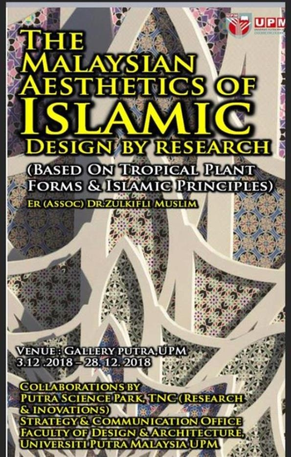 /infobanner/the_malaysian_aesthetics_of_islamic_exhibition-46085